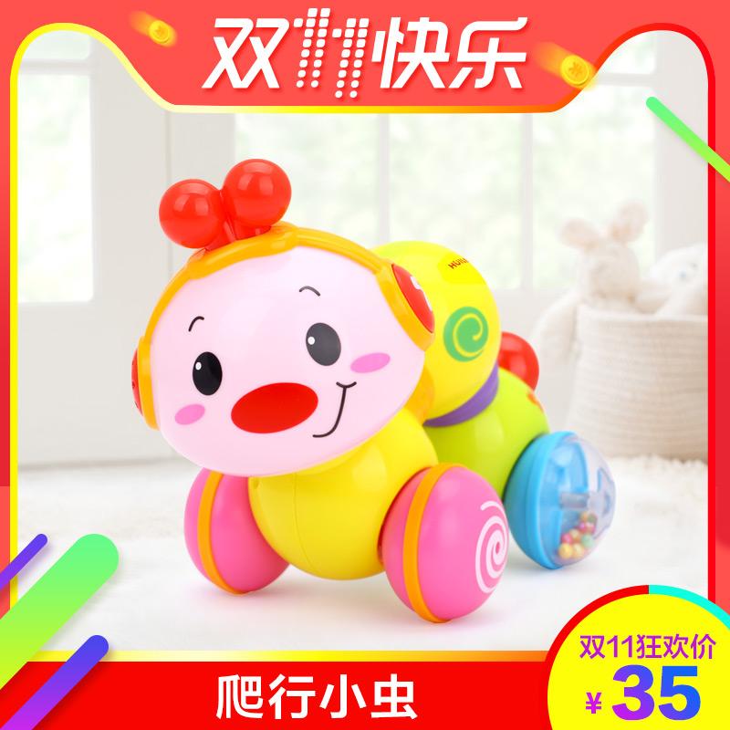 Отдел музыки 997 ползучий небольшой насекомое младенец младенец ребенок ползунок подъем отцовство 6-12 месяцы головоломка обучения в раннем возрасте музыка игрушка
