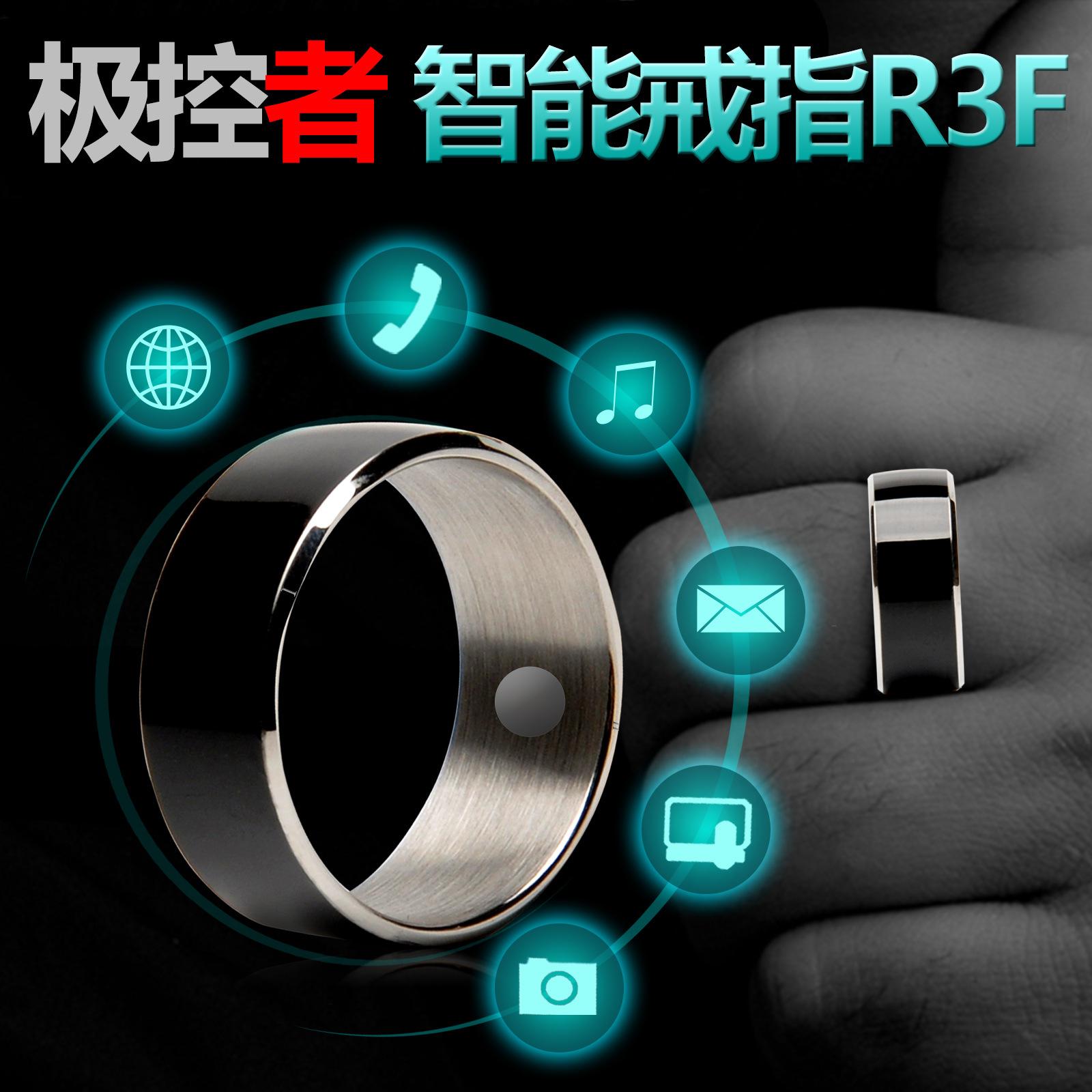 极控者R3F情侣魔戒NFC智能多功能戒指可穿戴黑高科技指环王设备