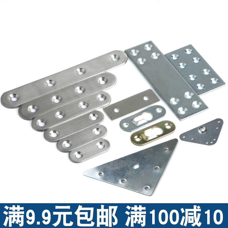 不锈钢角码直片直条镜子相册挂片三角铁片家具链接件支架层板托