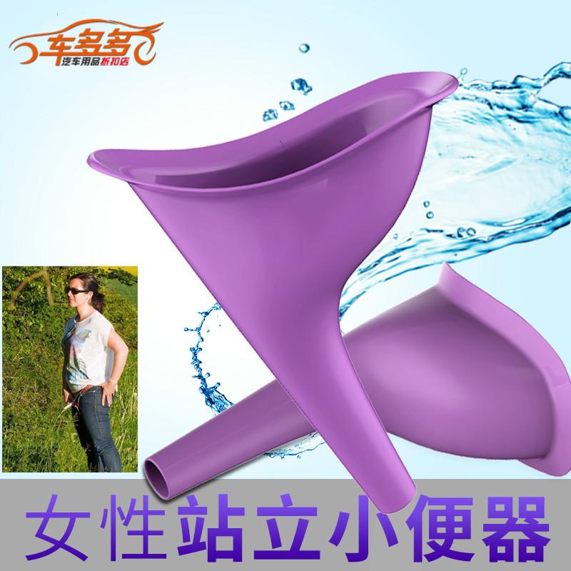 �太太 ��d便�y式小便器旅行女性尿尿女生站立女人��急尿袋女士