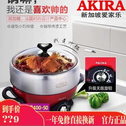 304ステンレス家庭用多機能小火鍋分体ミニしゃぶしゃぶ煮一体電気鍋2-4-6人