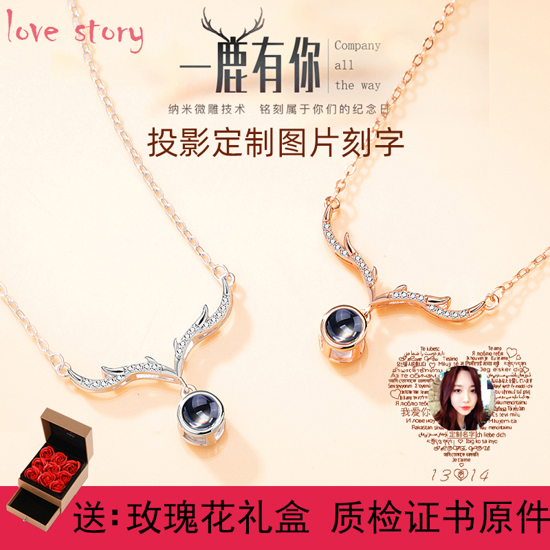S925 silver all the way with your elk Necklace female projection Custom Engraving photo for your girlfriends birthday gift