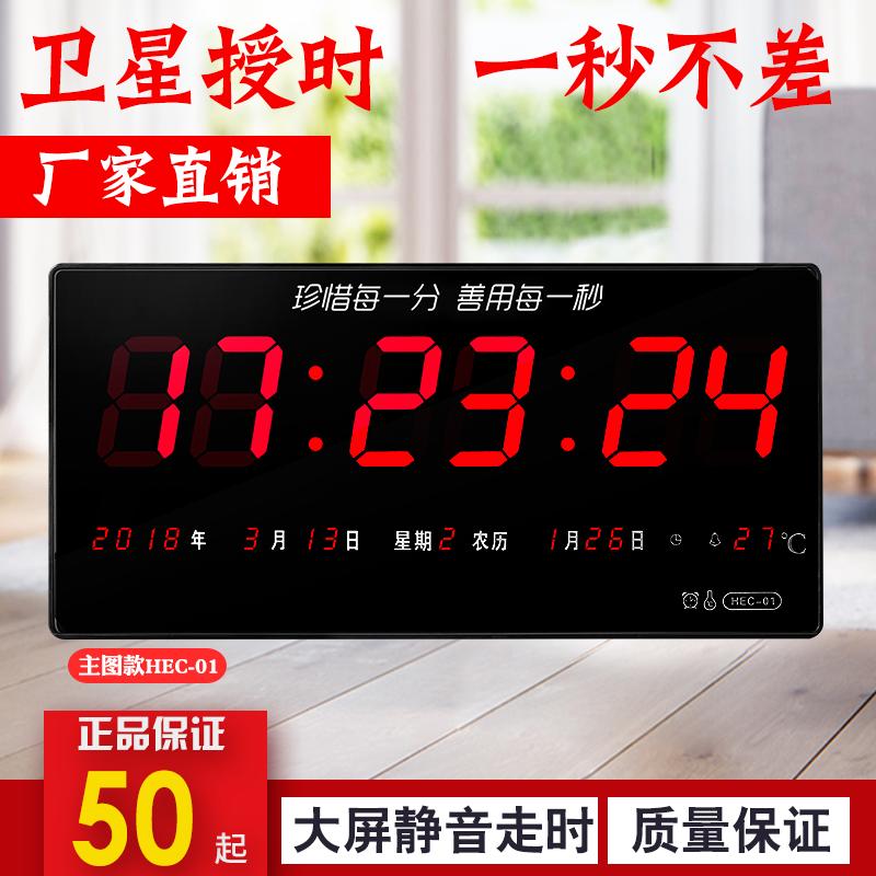 Часы на стену Артикул 587348590518
