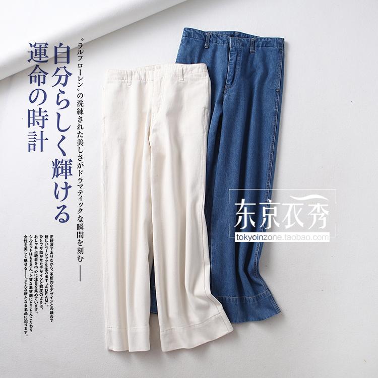时尚舒适简约九分裤