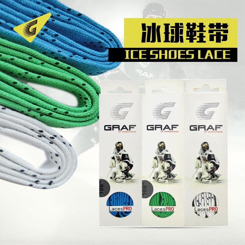 GRAF лед мяч ледовые коньки шнурки ребенок для взрослых применимый полноценный хлопок не взрывоопасный пригодный для носки коньки группа при покупки 3 вещей - 1 в подарок