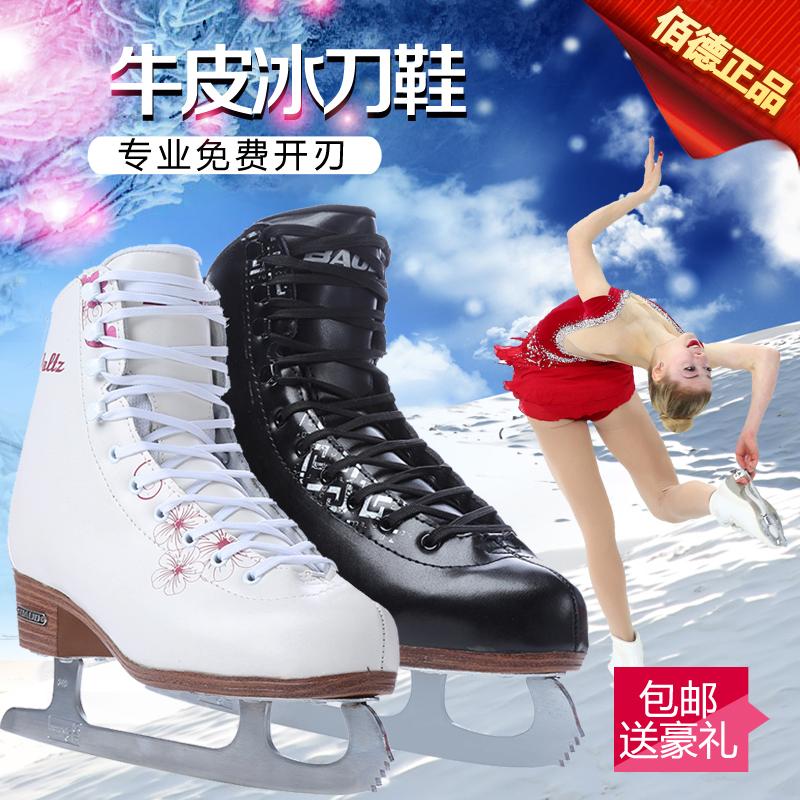 Каждый день специальное предложение подлинный сто мораль baud настроение ледовые коньки обувь тип воды коньки ледовые коньки обувной мужской и женщины ребенок скольжение коньки