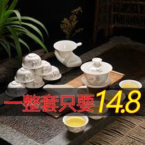 茶具套装家用功夫茶具套整套茶具陶瓷茶道套装茶杯套装泡茶简约
