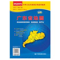 正版暢銷圖書籍中國行政地圖新版新版河北省地圖