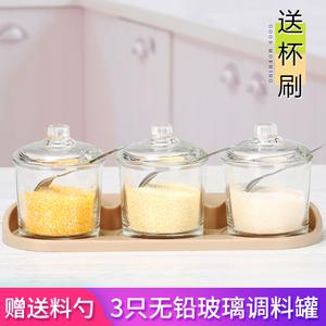 厨房用品家用玻璃调料盒调味瓶收纳盒盐罐糖罐调味罐佐料瓶罐套装