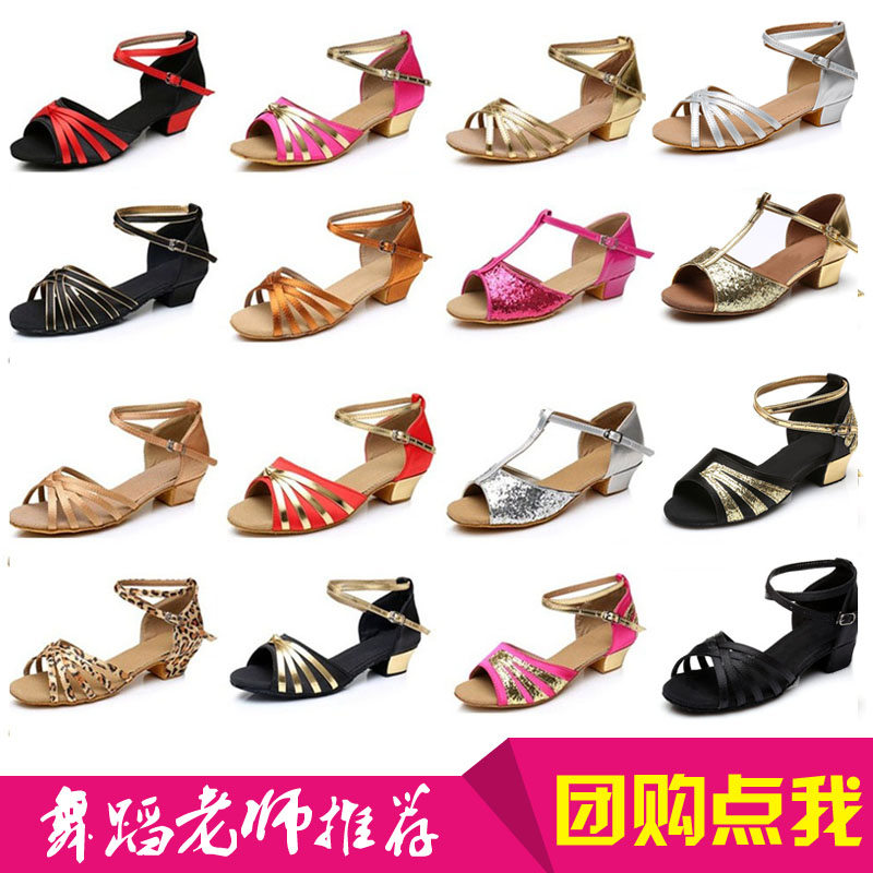 Latin dance shoes children girls soft soled medium heel training shoes girls dance shoes summer childrens dancing shoes sandals