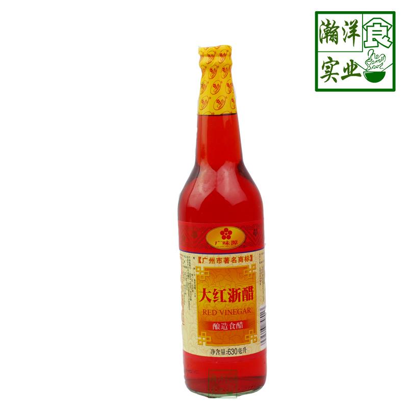 广味源大红浙醋630ml 酿造食醋红米醋凉拌炒菜烹饪调料