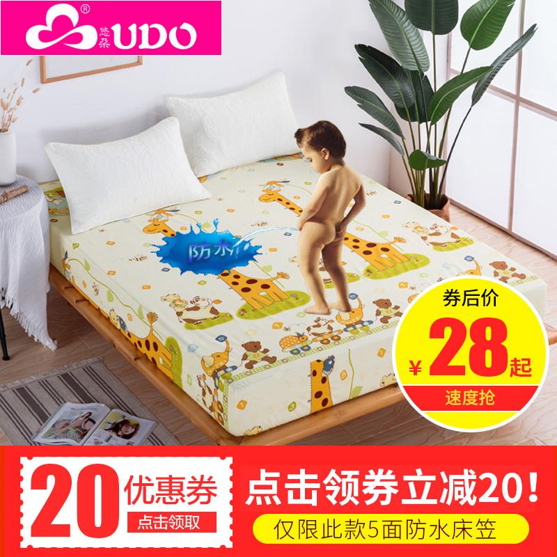 防水床�|罩隔尿床笠�渭�床套床�畏阑�床罩1.8m1.5米席�羲急Wo套