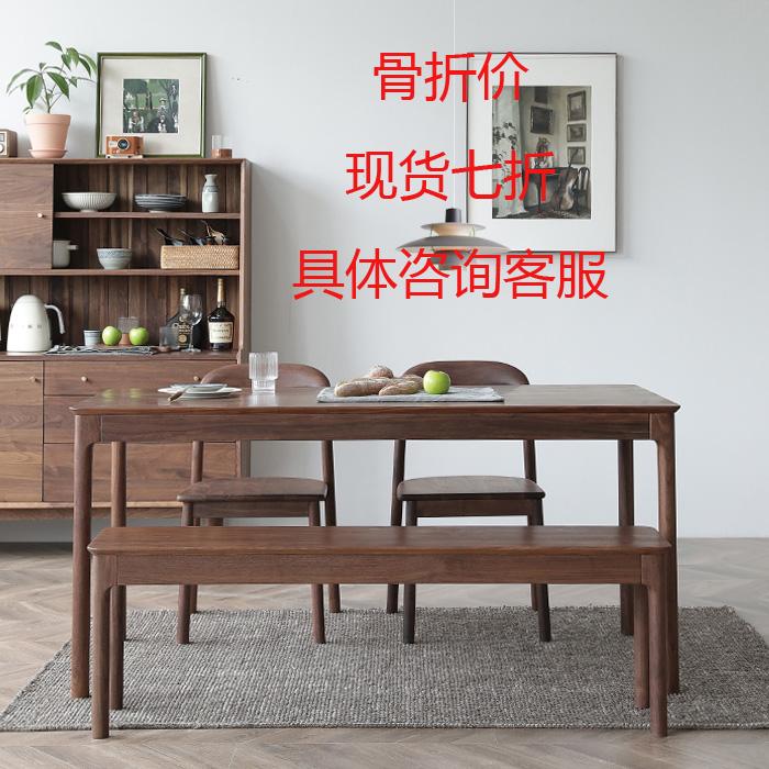 木のメモ原木の家具黒胡桃の木のオーク和製シンプルデスクデスク北欧の食卓