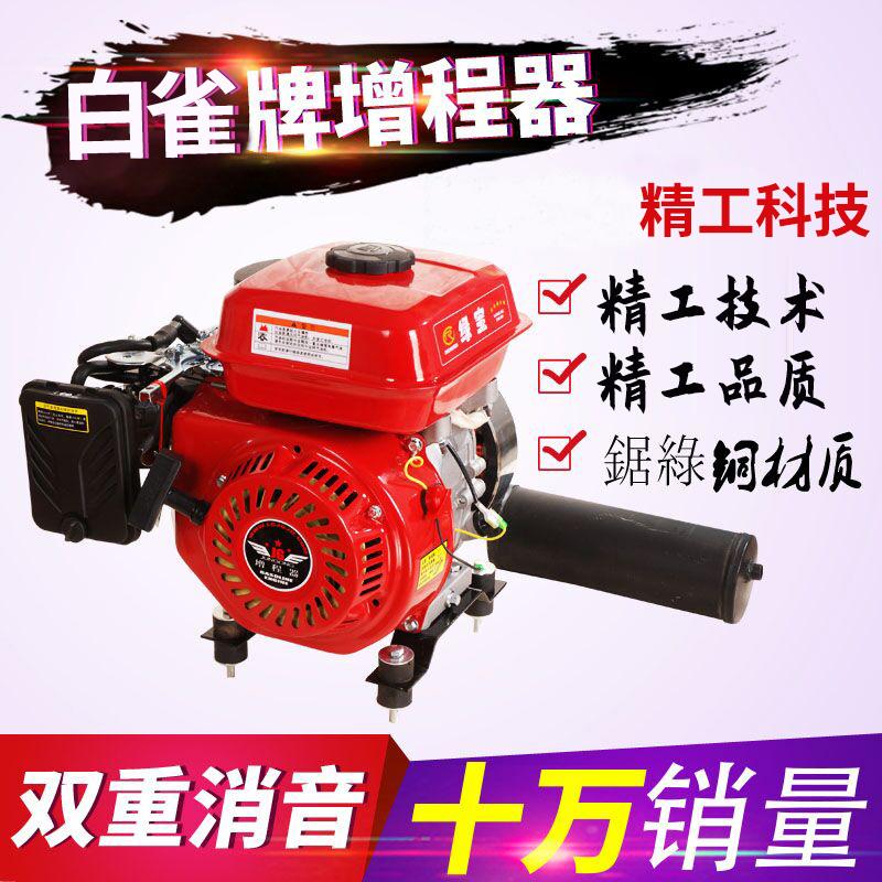 白雀吉祥红48v6072v伏电动三轮车