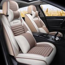 汽车座套卡通亚麻专用座椅套四季通用座垫新款全包围布艺坐套坐垫