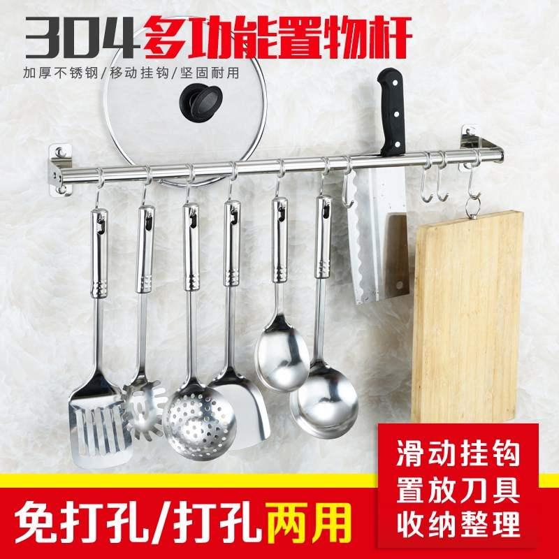 放刀神器小户型厨房收纳神器厨房勺子铲子刀具收纳架排钩墙壁挂杆
