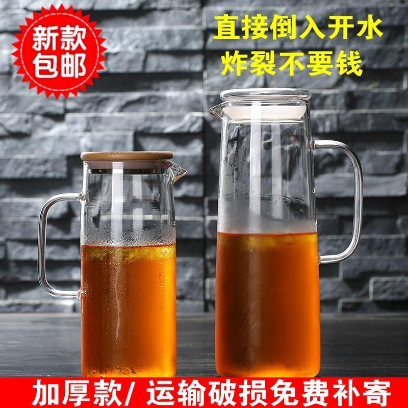 水壶1.5L水瓶子大水杯玻璃冷水壶冷水壶果汁泡茶柠檬�滓�料瓶水杯