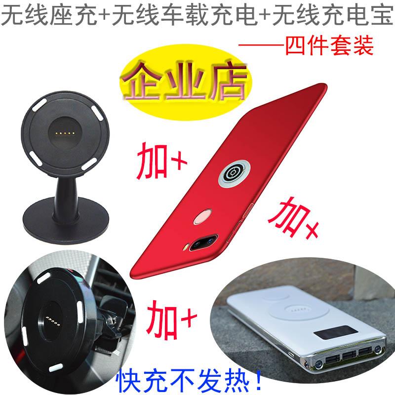 努比亚Z18 mini  快充 无线座充+车载无线充电器+无线充电宝套装