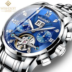 领40元券购买正品威思登 手表男士全自动机械表男表镂空夜光防水时尚潮流手表