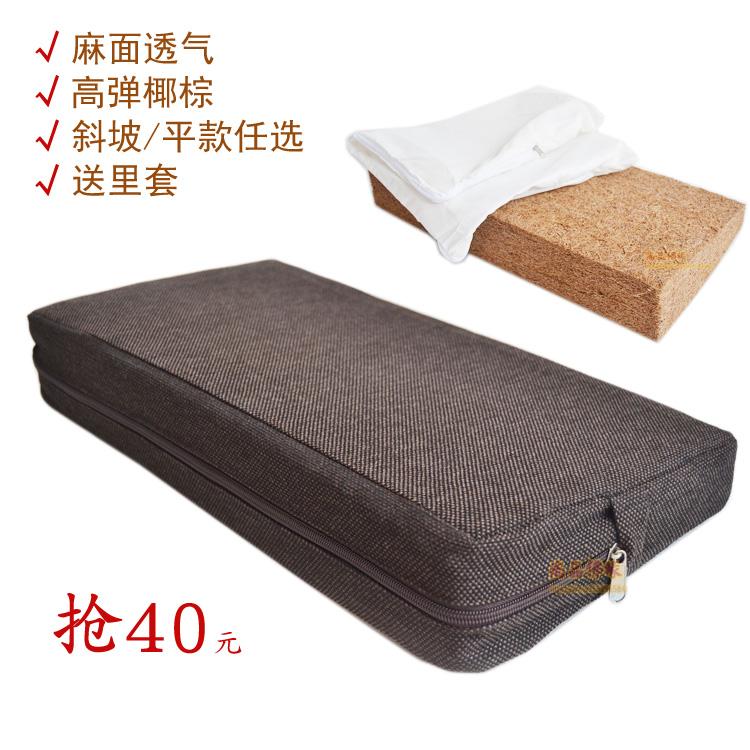 Подушки для медитации Артикул 39923337486