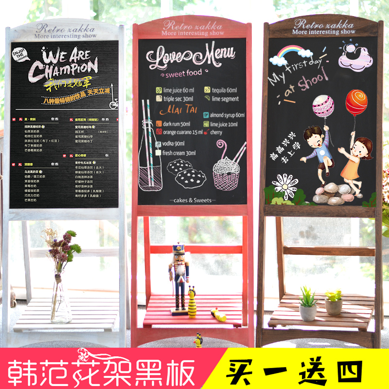 Малая посадка цветов черный панель Кронштейн креативный кофейный щит вертикальный офис