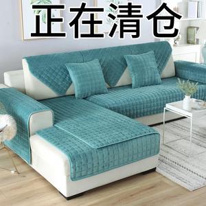 毛绒简约沙发垫法兰绒防滑皮沙发坐垫冬季沙发套全包沙发罩沙发巾