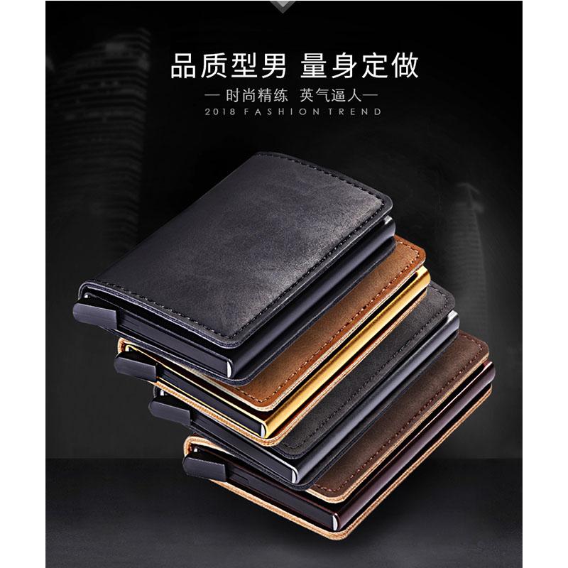 RFID/NFC防磁防盗刷高端复古皮卡包男士钱包证件一体包铝合金银包