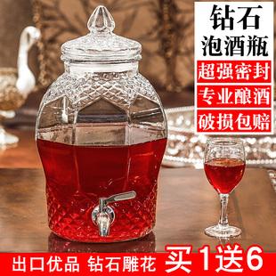 泡酒玻璃瓶带龙头10斤20斤无铅酿杨梅药酒坛子家用密封加厚玻璃高
