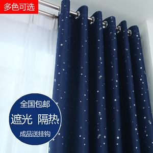 领5元券购买物理遮光隔热定制简约现代卧室窗帘