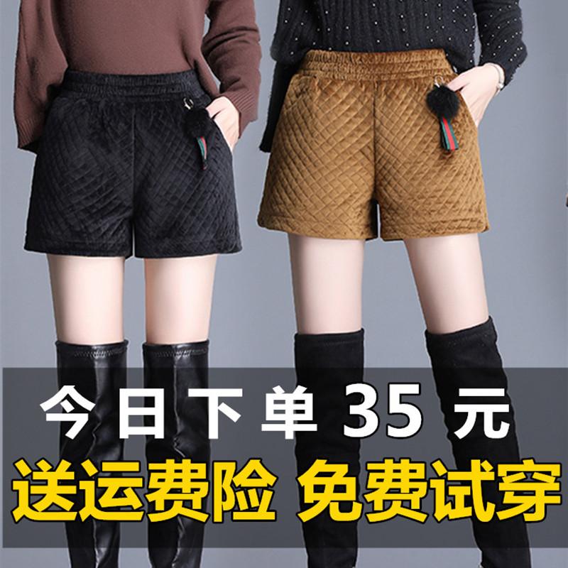 10-20新券金丝绒短裤女保暖靴裤新款宽松大码显瘦百搭外穿运动休闲阔腿裤