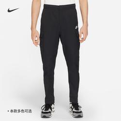 Nike耐克官方SPORTSWEAR UTILITY男子梭织无衬里长裤新款DD5208