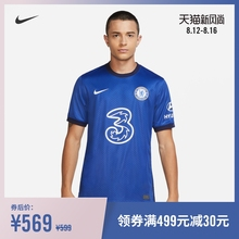 Nike Nike official 2020/21 season Chelsea home fans version men's football jersey new product CD4230