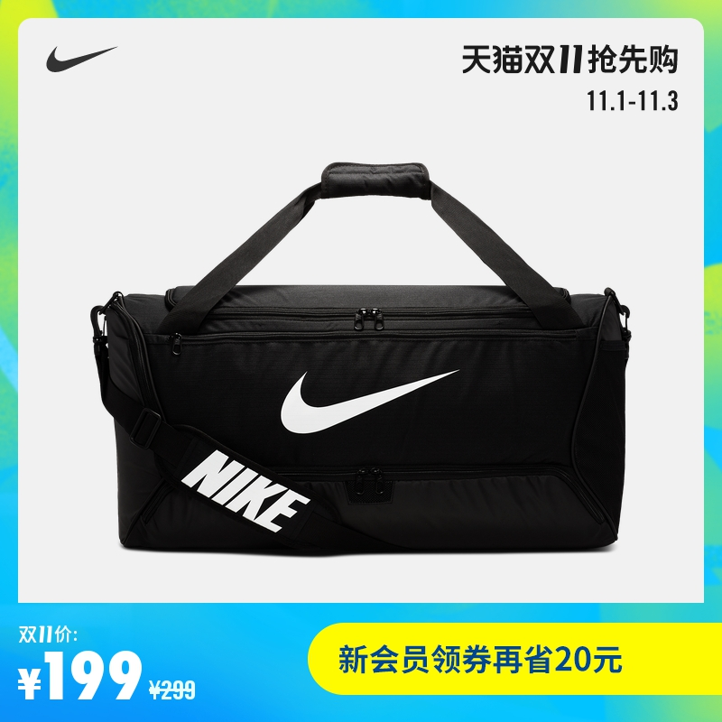 Nike Nike OFFICIAL NIKE Brasilia training bag ba5955