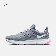 Nike Nike official NIKE QUEST women's running shoes shock absorber breathable AA7412