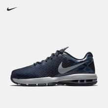 Nike Nike official NIKE AIR MAX FULL RIDE TR 1.5 men's training shoes 869633