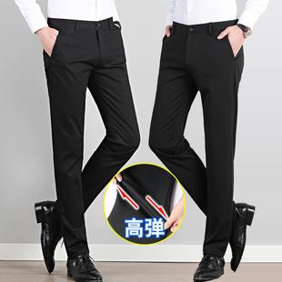 男士秋季高弹力厚款修身直筒休闲裤