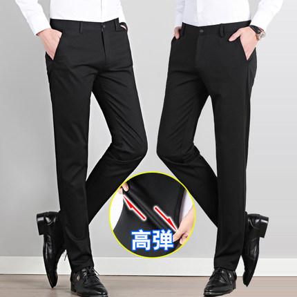 男士夏季小高弹力黑色修身休闲裤