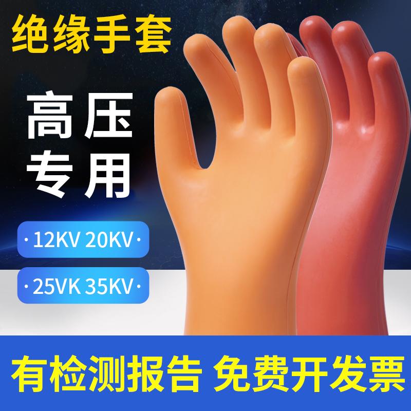 Защитные перчатки для работы Артикул 43893357519