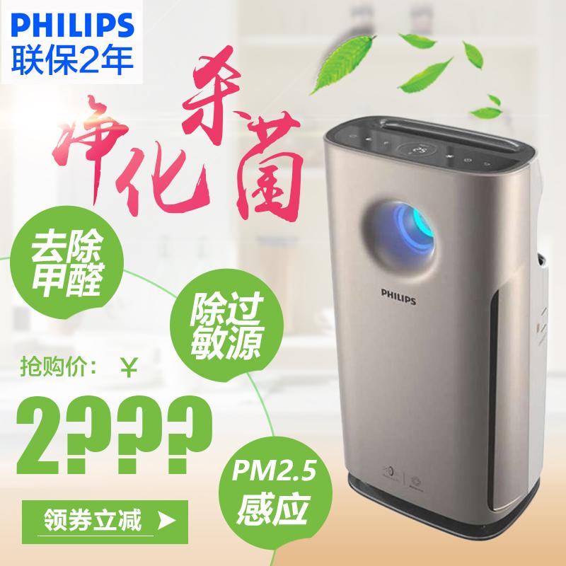 [诚信影音专售店空气净化,氧吧]飞利浦空气净化器AC3254除雾霾甲月销量0件仅售2459元