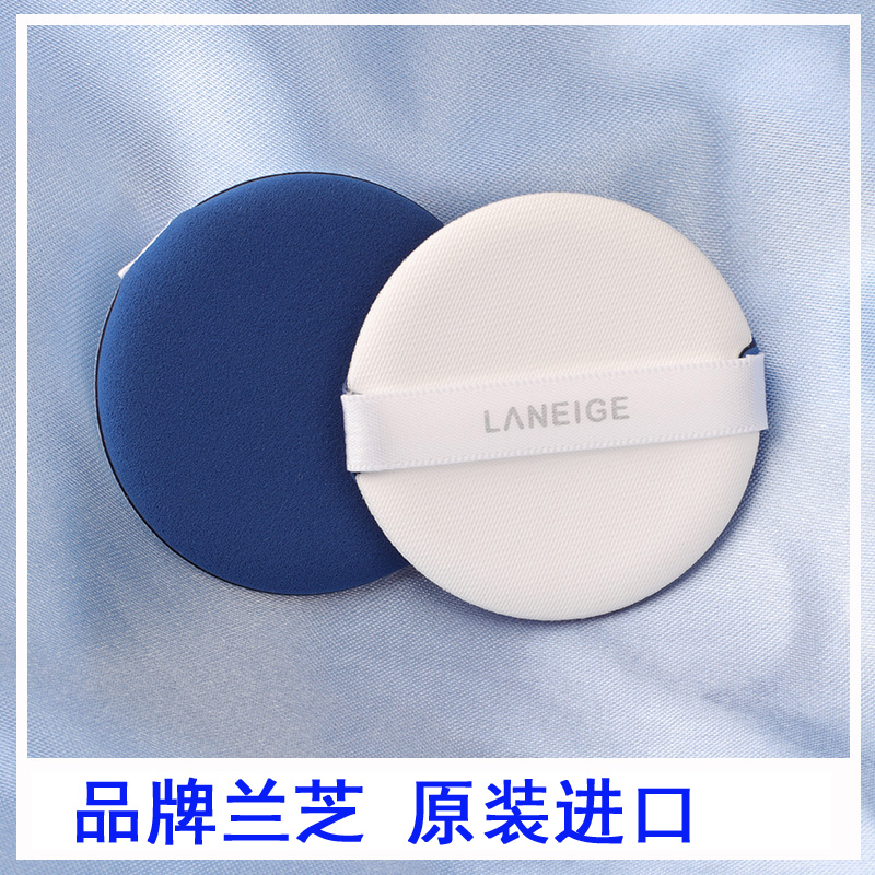 Lanzhi air cushion powder puff powder suction dry wet dual purpose face makeup BB isolation cream special powder puff cosmetic cotton
