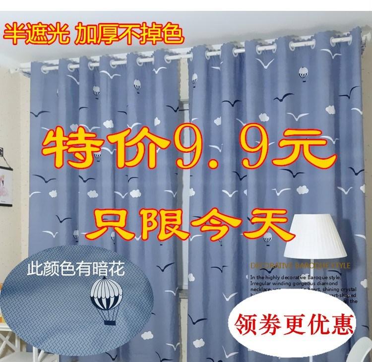 定制隔断帘半遮光简约现代客厅卧室阳台飘窗窗帘成品布料欧式短帘