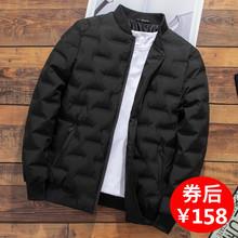 羽绒服男士短款2021新款帅气冬季轻薄时尚棒球服保暖外套潮牌爆款