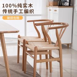 北欧实木餐椅子y椅餐椅休闲实木椅子凳子靠背椅现代简约创意椅子