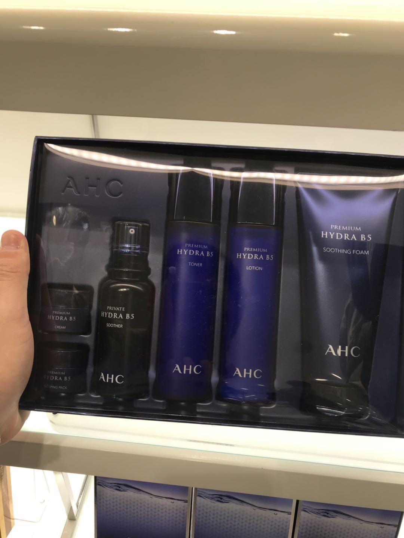 荣儿推荐韩国专柜版ahc护肤品套盒B5玻尿酸水乳液补水保湿