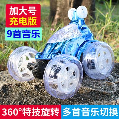 儿童遥控汽车翻滚特技四驱越野车大号翻斗车遥控充电动耐摔玩具车