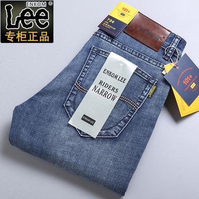 enkom lee2021夏季潮牌男士牛仔裤