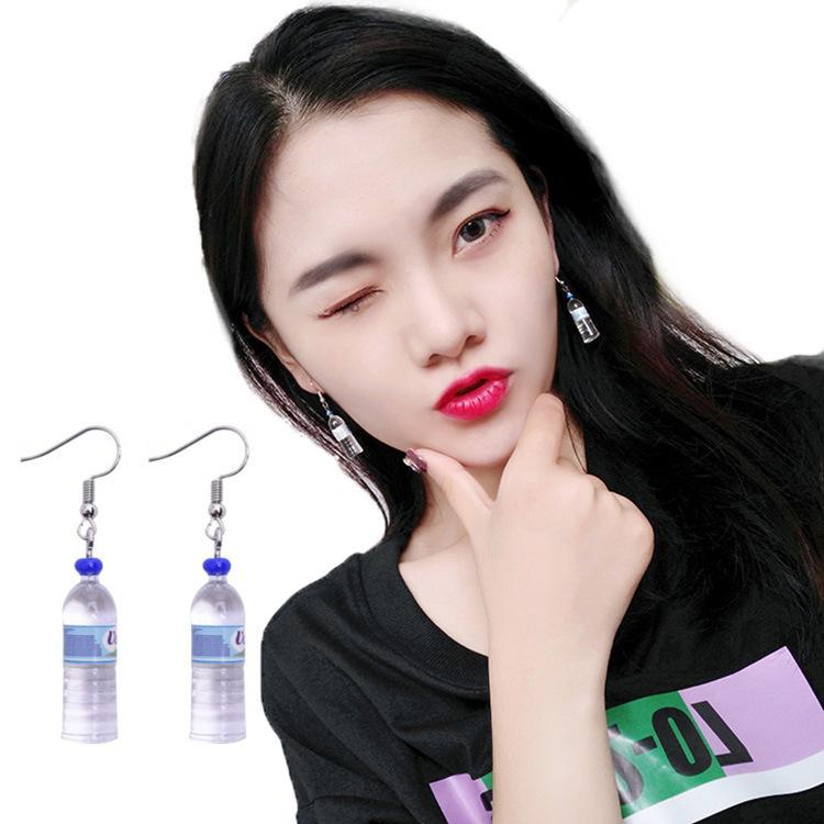 韓版迷你礦泉水小酒瓶耳環女創意可愛可樂ins耳釘潮人弔墜耳飾品
