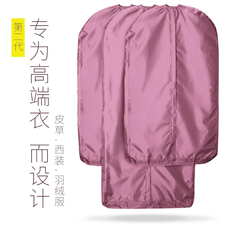 Чехлы для одежды Артикул 19656329184