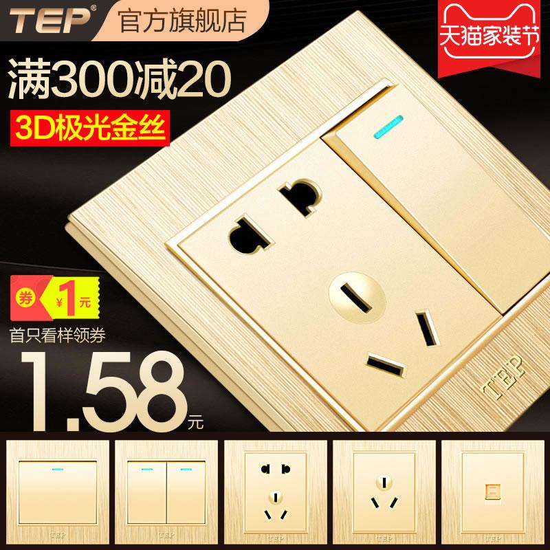 TEP墙壁开关插座面板86型暗装5五孔USB二三插一开带5五孔家用多孔