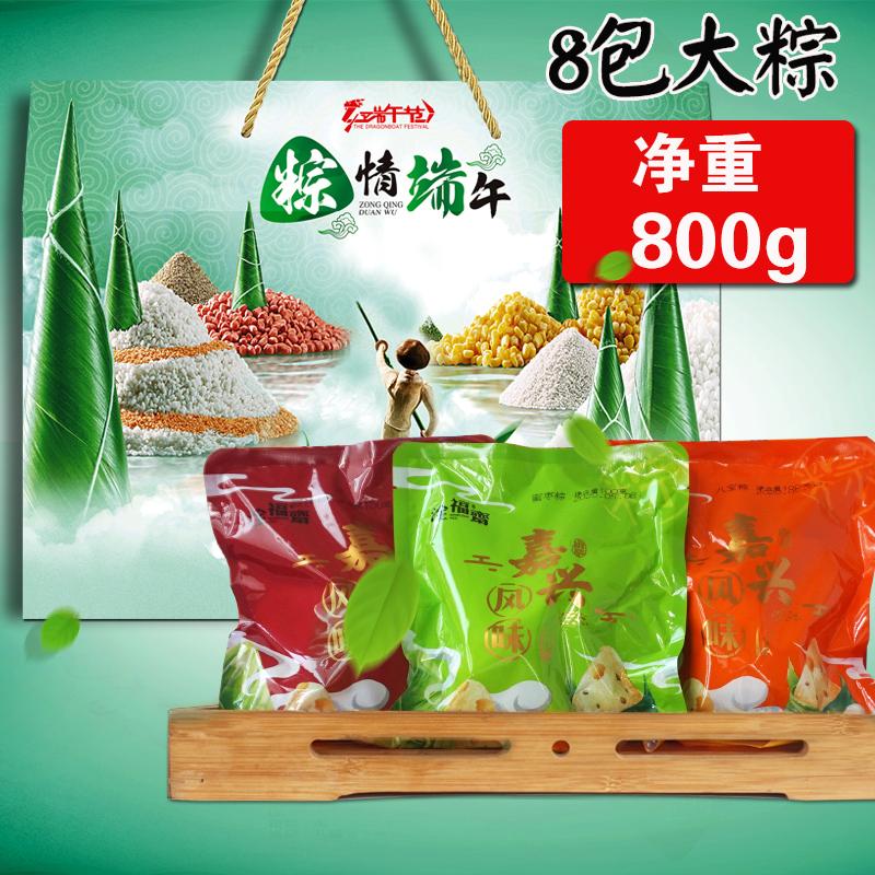端午节粽子礼盒装食品素粽嘉兴北方甜粽多口味公司员工福利团购